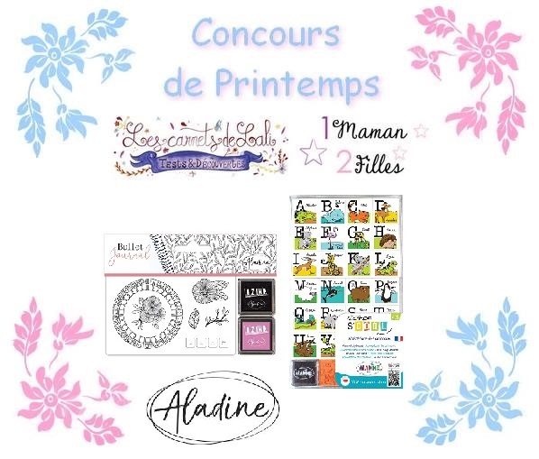 cadeaux-resultats-concours-annee-2019